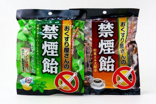 Kẹo cai thuốc lá hay kẹo nicotine là loại kẹo có thành phần chính là chất nicotine với nồng độ từ 2-4mg